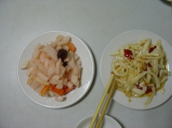 Japanese Pickled Daikon and Carrot Salad
